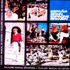 Discos de vinilo: FOLKLORE MUSICAL ESPAÑOL - 1970 - VINILO COMO NUEVO - EP A 33 RPM. Lote 39558823