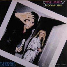 Discos de vinilo: STEVE HARLEY & COCKNEY REBEL ?– THE BEST YEARS OF OUR LIVES . Lote 39568435