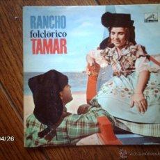 Discos de vinilo: RANCHO FOLCLORICO TAMAR - LARGA A MALA + 3. Lote 39603884