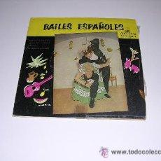 Discos de vinilo: BAILES ESPAÑOLES / GASPAR DE UTRERA / FIESTA POR BULERIAS - REPOMPA DE MALAGA / SOLEA POR BULERIAS. Lote 39606949