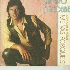 Discos de vinilo: SANDRO GIACOBBE CANTA EN ESPAÑOL SINGLE SELLO CBS AÑO 1980. Lote 39635713