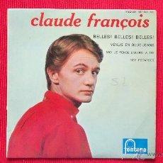 Discos de vinilo: CLAUDE FRANCOIS. Lote 39641529