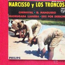 Discos de vinilo: NARCISSO Y LOS TRONCOS. Lote 173044054