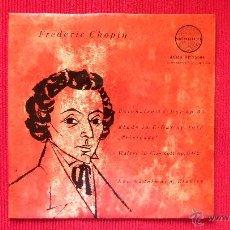 Discos de vinilo: LEO NADELMANN, KLAVIER --- FREDERIC CHOPIN. Lote 39850815
