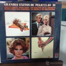 Discos de vinilo: MICHEL LEGRAND - GRANDES ÉXITOS DE PELÍCULAS 10 EP UNITED ARTISTS. Lote 39662242