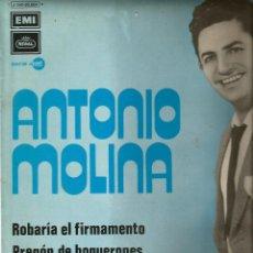 Discos de vinilo: LP ANTONIO MOLINA : ROBARIA EL FIRMAMENTO, SUEÑO BONITO, PENITA DE AMORES, ETC. Lote 39685062