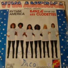 Discos de vinilo: DISCO SINGLE VINILO. Lote 39685437