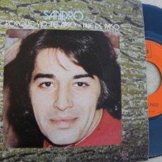 Discos de vinilo: SANDRO -SINGLE 1971 -IMPECABLE. Lote 39703783