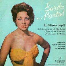 Discos de vinilo: SARITA MONTIEL - V. O. FILM EL ULTIMO CUPLE, EP, CLAVELITOS + 3, AÑO 1962. Lote 39717486
