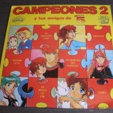 Discos de vinilo: CAMPEONES 2 Y TUS AMIGOS DE TELE 5 - LP VINILO 1991 -SINTONIAS ORIGINALES -. Lote 39769923