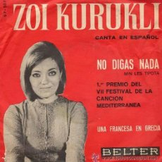 Discos de vinilo: ZOI KURUKLI - NO DIGAS NADA / UNA FRANCESA EN GRECIA - SINGLE BELTER 1965 - EN ESPAÑOL. Lote 65108894