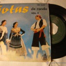 Discos de vinilo: ANTIGUO DISCO SINGLE ORIGINAL EP AÑOS 50/60 JOTAS . Lote 39782632