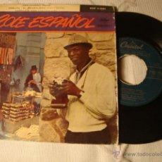 Discos de vinilo: ANTIGUO DISCO SINGLE ORIGINAL EP AÑOS 50/60 NAT KING COLE. Lote 39785674