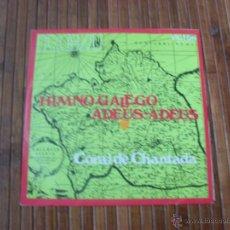 Discos de vinilo: HIMNO GALEGO - ADEUS ADEUS SINGLE 1971. Lote 39788649