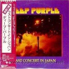 Discos de vinilo: LP ROCK 1977 - DEEP PURPLE - LAST CONCERT IN JAPAN - VINILO JAPONÉS. Lote 39822586