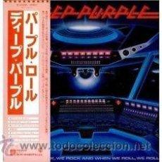 Discos de vinilo: VINILO EDICIÓN JAPONESA LP DEEP PURPLE - WHEN WE ROCK AND WHEN WE ROLL , WE ROLL - VINILO JAPONÉS. Lote 39822753