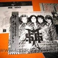 Discos de vinilo: LP HEAVY 1981 - THE MICHAEL SCHENKER GROUP - THE MICHAEL SCHENKER GROUP - VINILO JAPONÉS. Lote 39823115