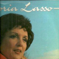 Discos de vinilo: GLORIA LASSO LP SELLO EMI EDITADO EN FRANCIA AÑO 1980. Lote 39852458