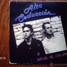 Discos de vinilo: ALTA SEDUCCION - NOCHE DE CALOR + FIN DE SEMANA. Lote 39891116