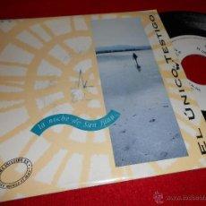 Discos de vinilo: EL UNICO TESTIGO LA NOCHE DE SAN JUAN/ MATARON AL SOL 7 SINGLE 1993 BUCANEROS. Lote 39873923