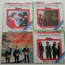 Discos de vinilo: THE BEATLES - 4 SINGLES EDICION JAPONESA - JAPAN 7 PULG. - EXCELENTES - VINILOVINTAGE. Lote 39872294
