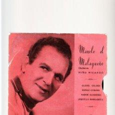 Discos de vinilo: MANOLO EL MALAGUEÑO GUITARRA NIÑO RICARDO CLAVEL CELOSO... COLUMBIA 1961. Lote 39873118