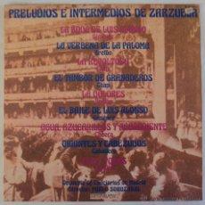 Discos de vinilo: P. SOROZABAL: PRELUDIOS E INTERMEDIOS DE ZARZUELAS. HISPAVOX 1981 SIN ESCUCHAR . Lote 39890548