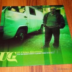 Discos de vinilo: EL ULTIMO GUERRERO UG CREO QUE JAMAS VOLVERE A GRABAR MAXI VINILO HIP HOP ESPAÑOL NUEVO ZONA BRUT ZB. Lote 198664488