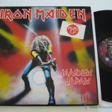 Discos de vinilo: IRON MAIDEN. MAXI. MAIDEN JAPAN. EDICIÓN USA CAPITOL HARVEST. Lote 39926375