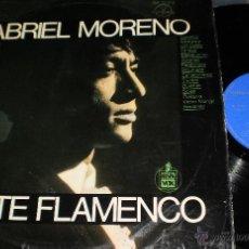 Discos de vinilo: GABRIEL MORENO LP CANTE FLAMENCO MEXICO. Lote 39930060
