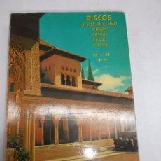 Discos de vinilo: CATALOGO GENERAL DE DISCOS MICROSURCO 1961: LA VOZ DE SU AMO, ODEON, CAPITOL, REGAL, PATHE.. Lote 39972113