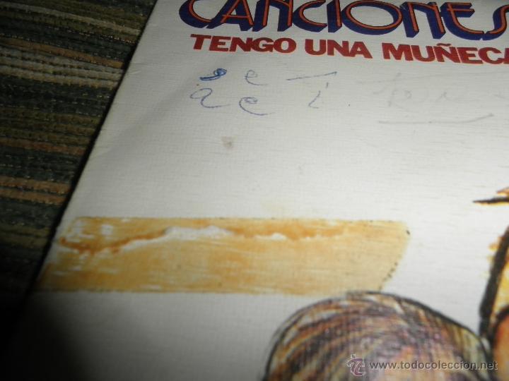 Discos de vinilo: CANCIONES INFANTILES - TENGO UNA MUÑECA / EL PATIO DE MI CASA SINGLE MOVIEPLAY 1972 PORTADA DOBLE - Foto 7 - 39974271
