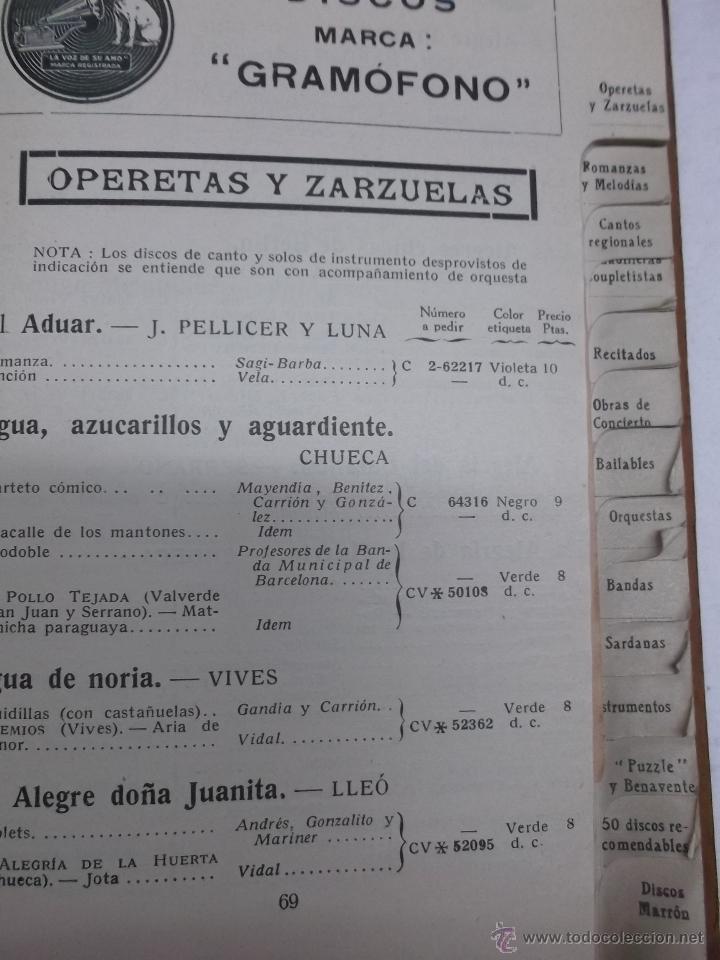 Discos de vinilo: CATALOGO DE DISCOS MARCA GRAMOFONO JUNIO 1918 - Foto 4 - 39974504