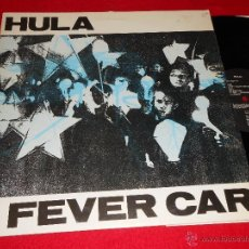 Discos de vinilo: HULA FEVER CAR / IN THE SHUTOUT/BATS LOST...BLOODRUSH/HARD STRIPES 12 MX 1984 SCREAMING EDICION UK . Lote 40001495