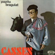 Discos de vinilo: SINGLE CASSEN. Lote 40008813