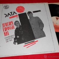 Discos de vinil: DATA LIVING INSIDE ME/LIVING INSIDE ME/BILBAO 12 MX 1984 VICTORIA EDICION ESPAÑOLA SPAIN COMO NUEVO. Lote 40025010