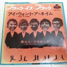Discos de vinilo: LOS BRAVOS - BLACK IS BLACK - SINGLE 7 PULG JAPONES - JAPAN 7 SINGLE - VINILOVINTAGE. Lote 40023251
