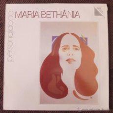 Discos de vinilo: LOTE DE LP VARIADOS-TOTAL 8 LP. Lote 40047333