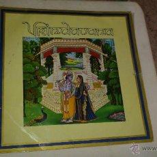 Discos de vinilo: VRINDAVANA - SRI KRSNA - LP - PRODUCCIONES GOVINDA 1978 . Lote 40047837