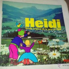 Discos de vinilo: HEIDI - BANDA SONORA ORIGINAL DE LA SERIE DE RTVE - LP - RCA 1975 SPAIN. Lote 40069586