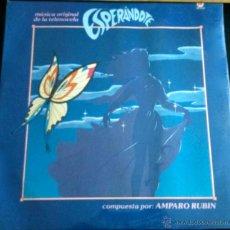 Discos de vinilo: ESPERÁNDOTE. MÚSICA ORIGINAL DE LA TELENOVELA, POR AMPARO RUBÍN - LP MÉXICO - NUEVO, AÚN PRECINTADO. Lote 40054593
