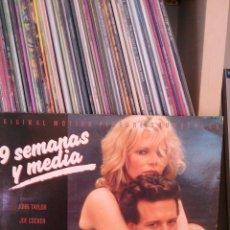 Discos de vinil: 9 SEMANAS Y MEDIA. Lote 40065069