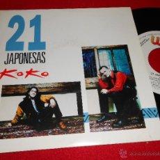 Discos de vinilo: 21 JAPONESAS KOKO 7 SINGLE 1992 WEA PROMO DOBLE CARA MOVIDA POP TXETXO BENGOETXEA. Lote 40082537