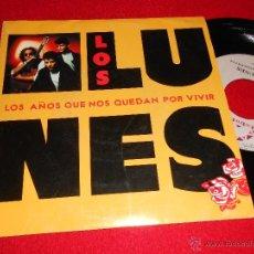 Discos de vinilo: LOS LUNES LOS AÑOS QUE NOS QUEDAN POR VIVIR/EL CUADRO DEL PASILLO 7 SINGLE 1992 TABATA RARO. Lote 40082619