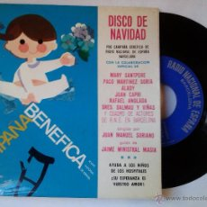 Disques de vinyle: RADIO NACIONAL DE ESPAÑA BARCELONA DISCO BENEFICO DE NAVIDAD CON GRAN ELENCO DE ARTISTAS 1964 VER. Lote 40146725