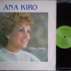 Discos de vinilo: ANA KIRO. MIÑA GALICIA. LP ORBALLO. ORLP-24. GALICIA. ESPAÑA. 1984.. Lote 63020970