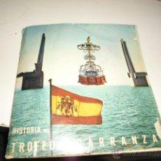 Discos de vinilo: CADIZ HISTORIA DEL TROFEO CARRANZA DE FUTBOL. Lote 40165333