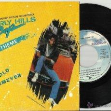 Vinyl records - harold faltermeyer single axel f españa 1985 - 40173759