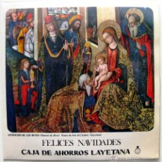 Discos de vinilo: LOLA FLORES / CHACHO / CORO INFANTIL ELISENDA - FELICES NAVIDADES - EP EDIGSA 1970 BPY. Lote 40175808