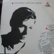 Discos de vinilo: ANTONIO CARLOS SAME. Lote 40188255